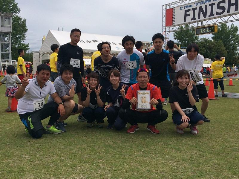 リレーマラソン集合写真